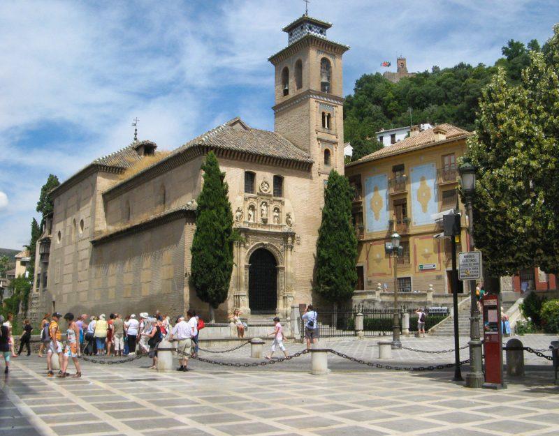 Церковь святого Эгидия и святой Анны (Iglesia de San Gil y Santa Ana)
