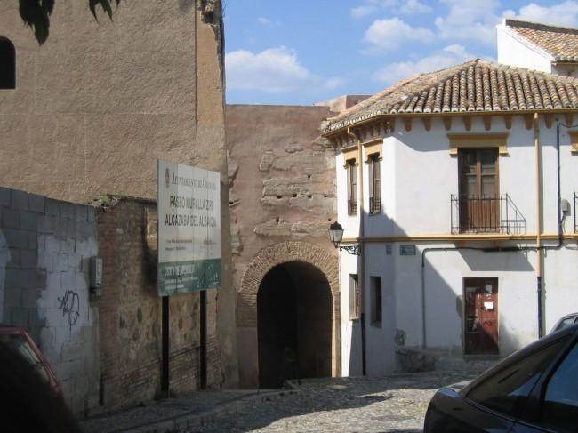 Крепостные стены Альбайсина (Murallas del Albaicín)