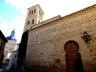 Церковь Сан-Роман и Музей вестготской культуры