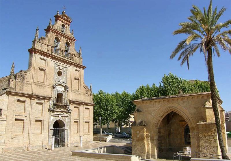 Святилище святого источника (Santuario de la Fuensanta)