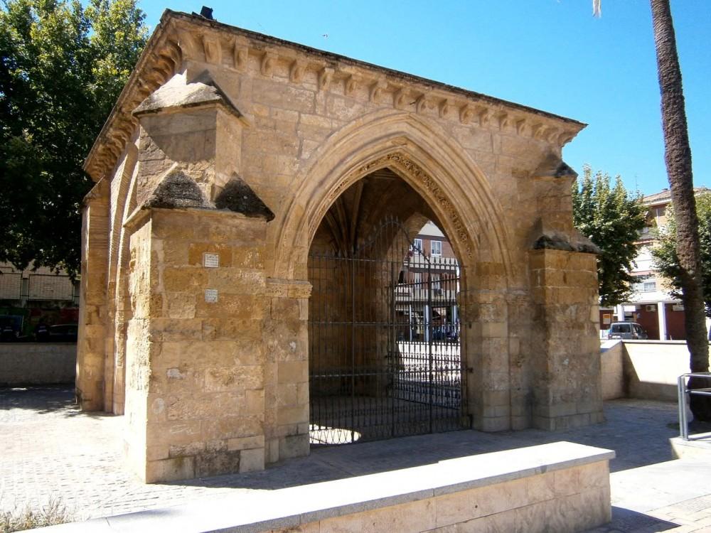 Святилище Fuensanta (Santuario de la Fuensanta)