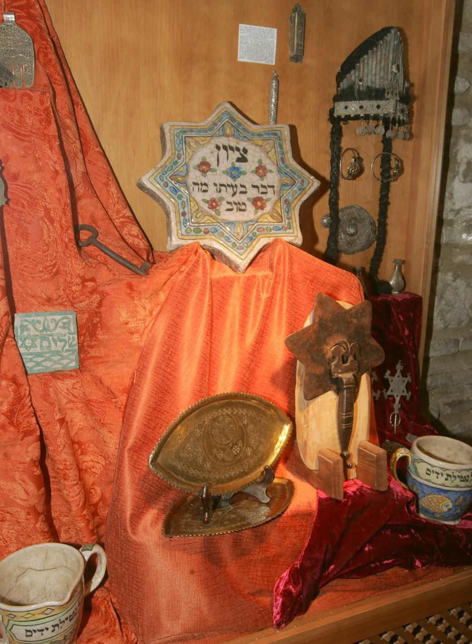 Дом сефарда (Casa de Sefard)