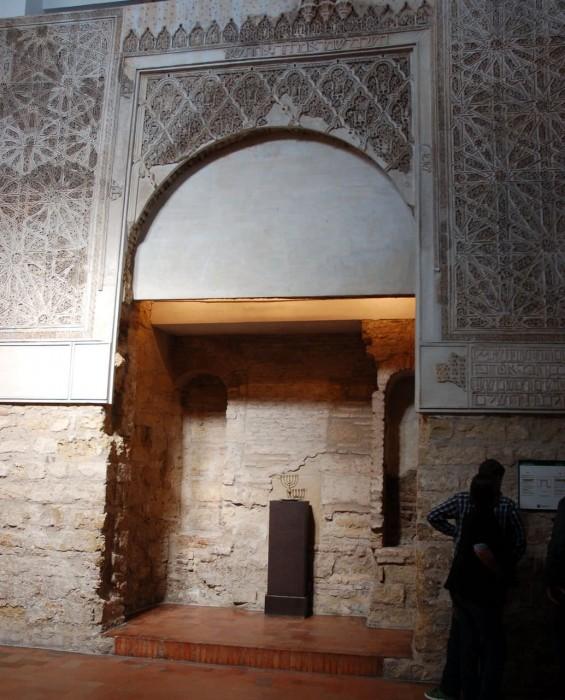 Синагоги (Sinagoga)