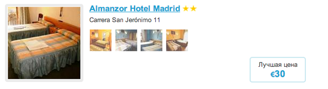 Almanzor Hotel Madrid