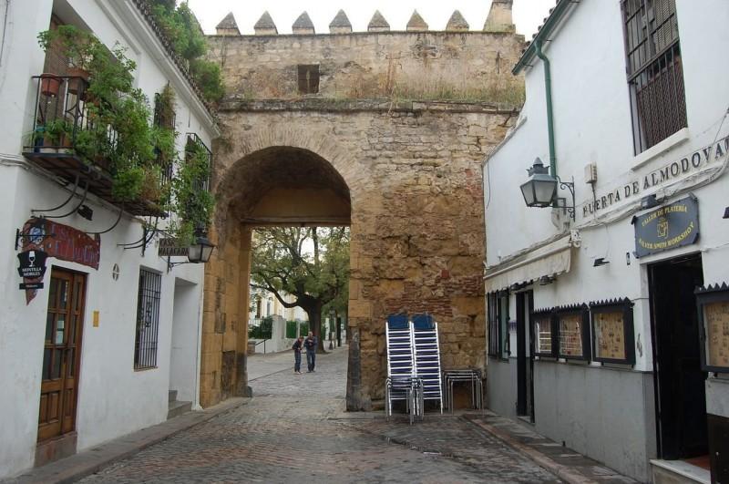 Еврейский квартал (Judería)