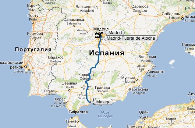 Как доехать из Мадрида в Малагу