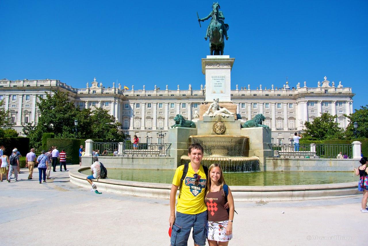Города Испании 2