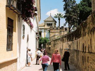 Санта Крус и бывший еврейский квартал Севильи