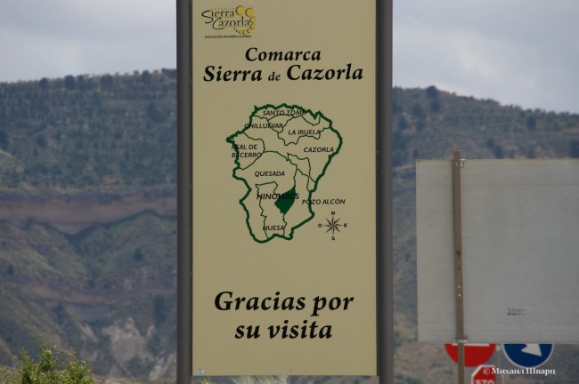 Регион Sierra de Cozorla