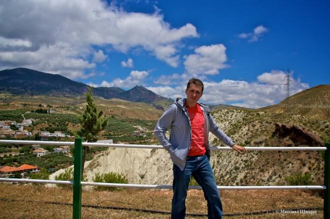 Вид на гору Cerro de Cuenco