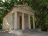 Ботанический сад Ла Консепсион 7