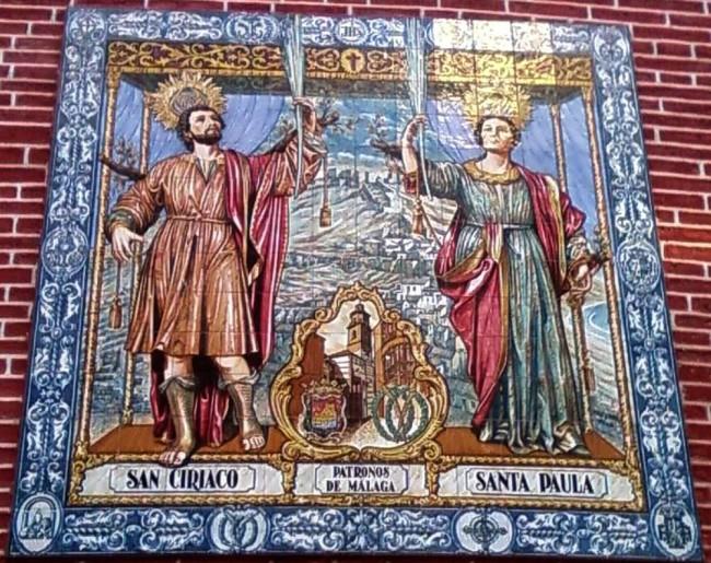 Церковь святых Мучеников (Iglesia de Los Santos Mártires)