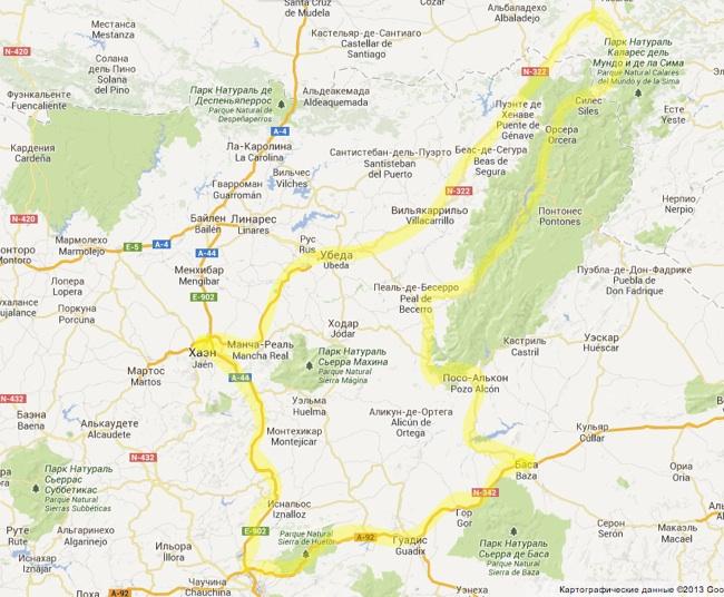 Наш маршрут около 550 км от Гранады