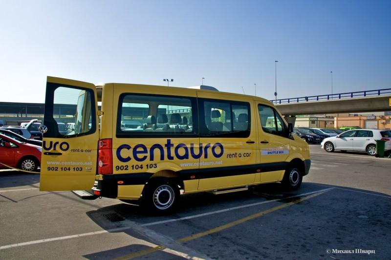 Сели в микроавтобус до аэропорта