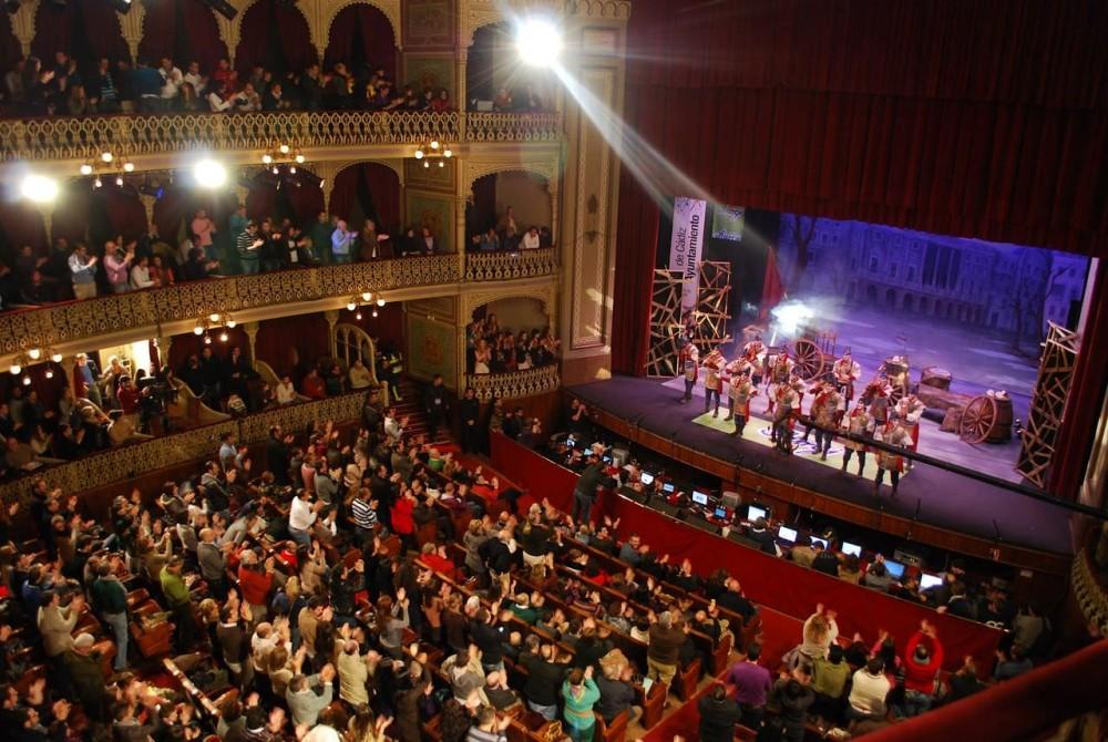 Внутри Большого театра Фалья