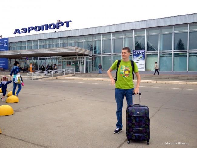 Аэропорт Перми Большое Савино