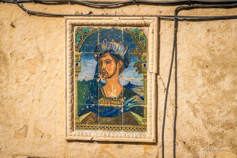 Портрет арабского принца