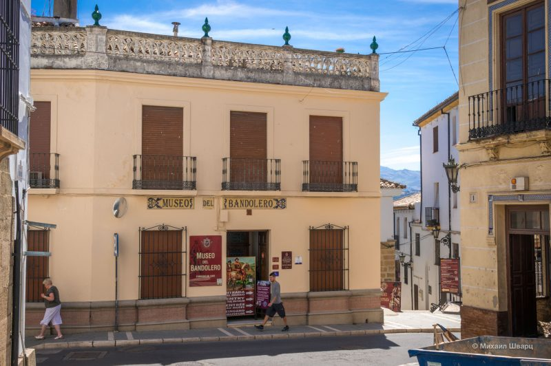Музей разбойников (Museo del Bandolero)