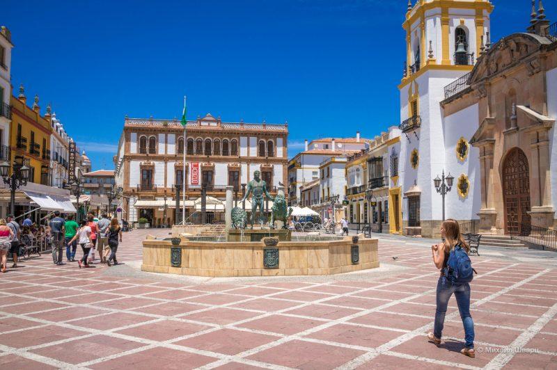 Площадь Спасения (Plaza del Socorro)