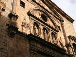 Королевский доминиканский монастырь, Хаэн
