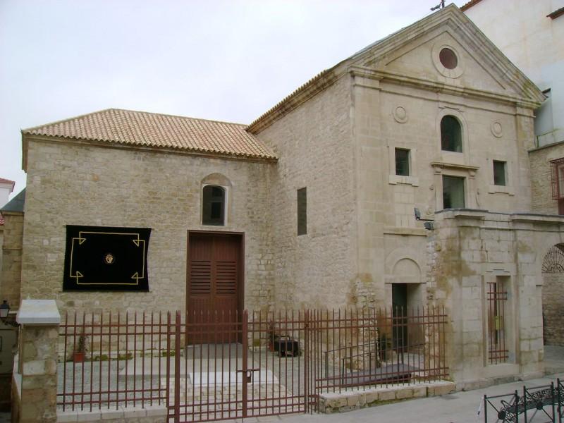 Церковь монастыря кармелитов (Iglesia del convento de los Carmelitas Descalzos)