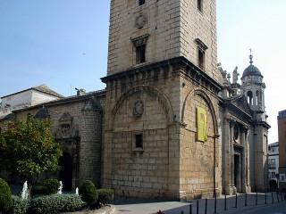 Базилика святого Ильдефонса, Хаэн