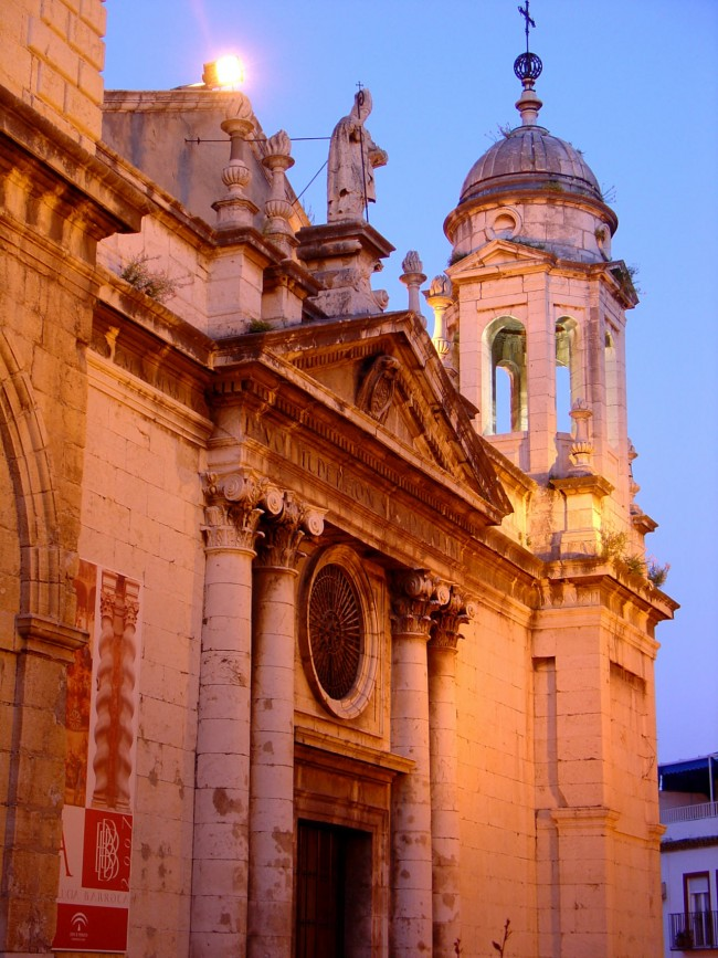 Базилика святого Ильдефонса (Basílica de San Ildefonso)