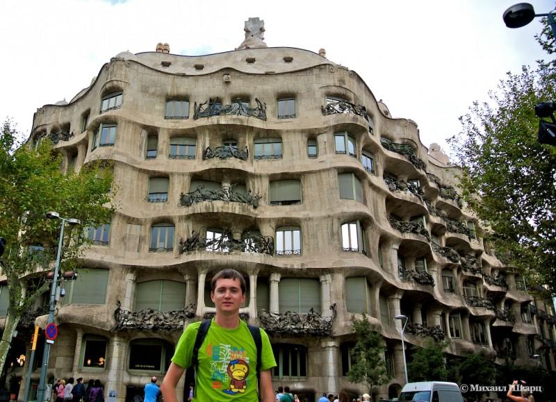 Удивительный дом в Барселоне – Каса-Мила