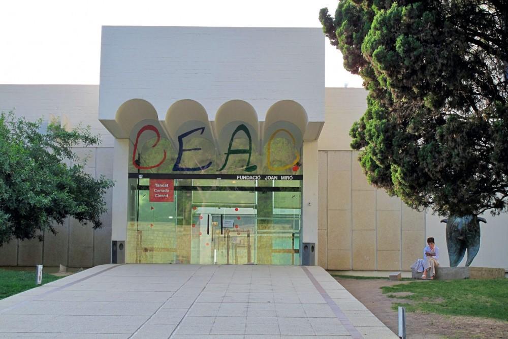 CEAC – центр исследований современного искусства (фото: dailymatador)