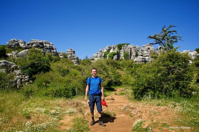 Парк Торкаль – оазис среди скал