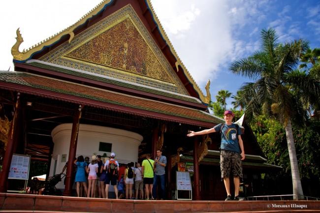 Тайская деревня в Лоро парк
