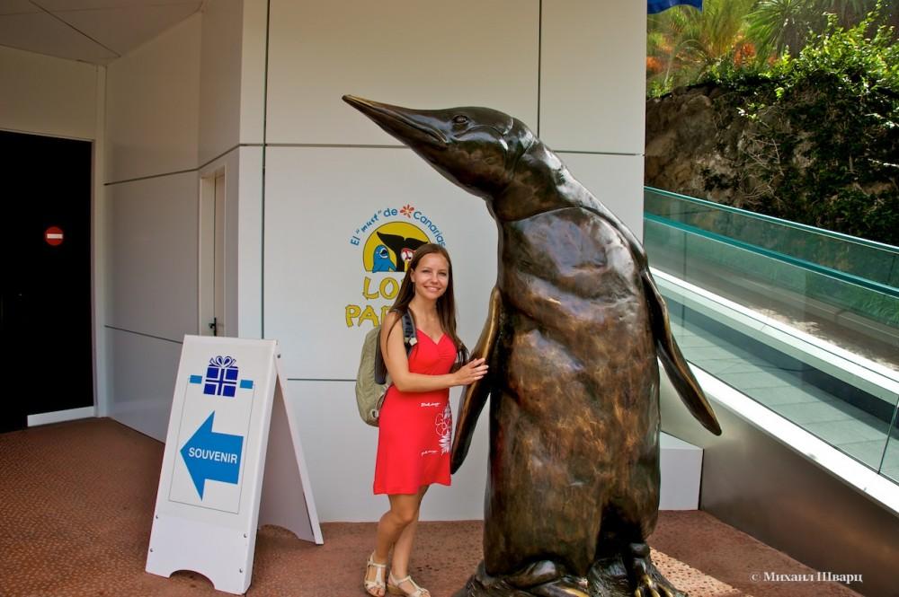 А это Лена с пингвином