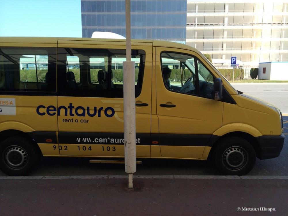 Этот микроавтобус довезет вас до офиса из аэропорта