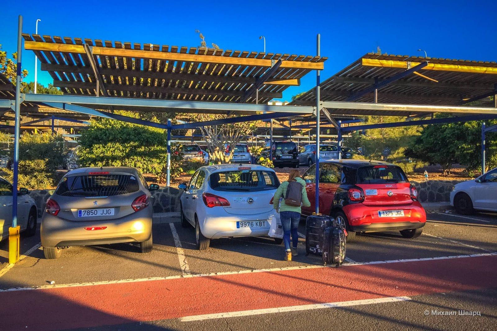 Парковка Pluscar в аэропорту Тенерифе