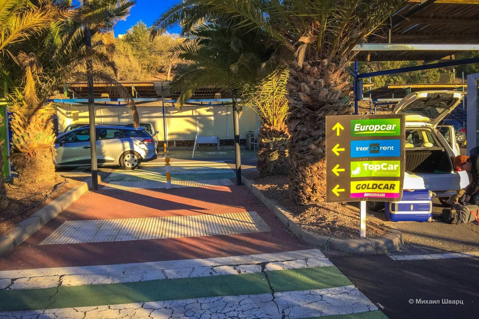 Указатели на парковки прокатных контор в аэропорту Тенерифе