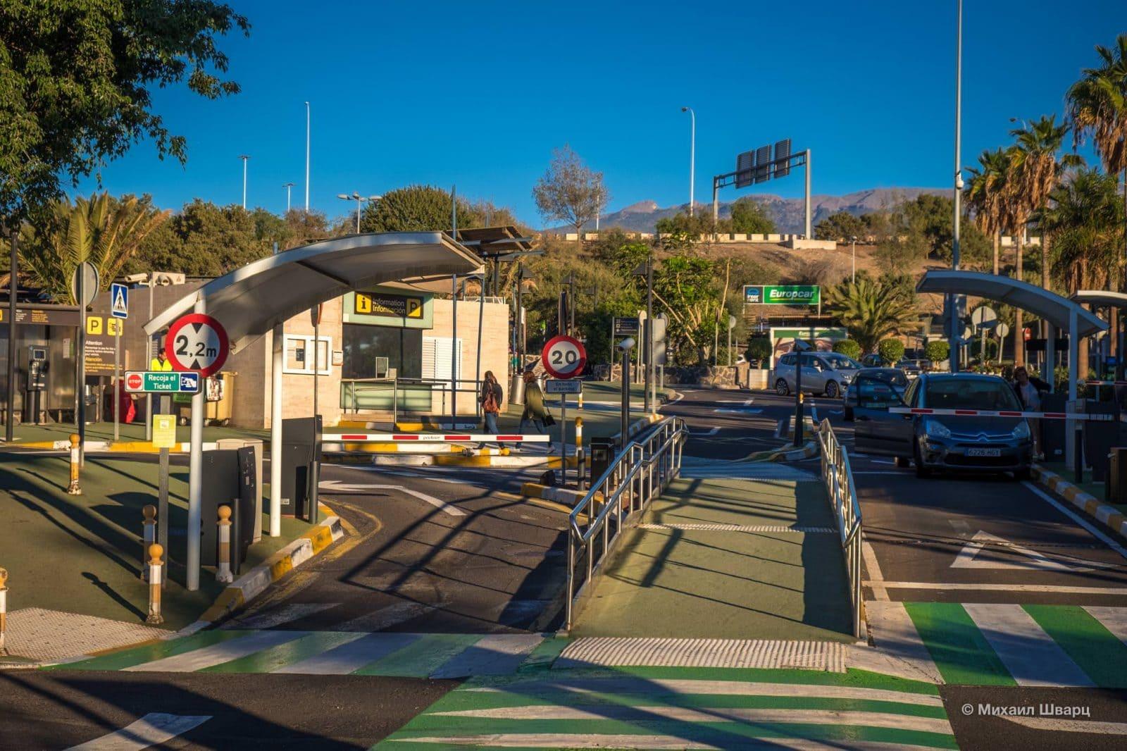 Въезд на платную парковку в аэропорту Тенерифе