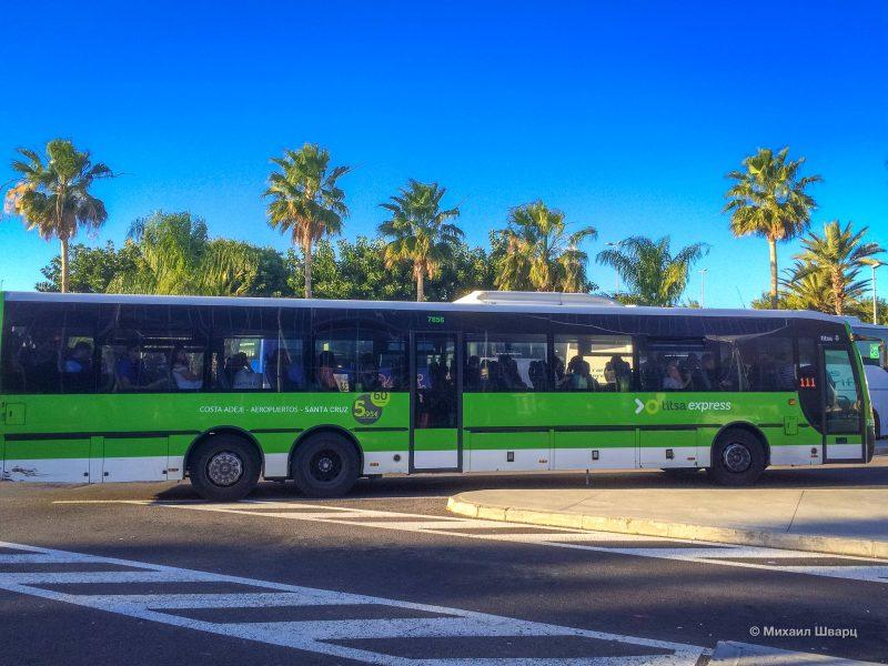 Автобус №111 из аэропорта Тенерифе