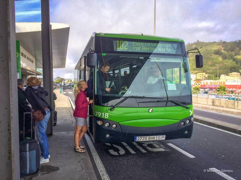 Автобус из северного аэропорта