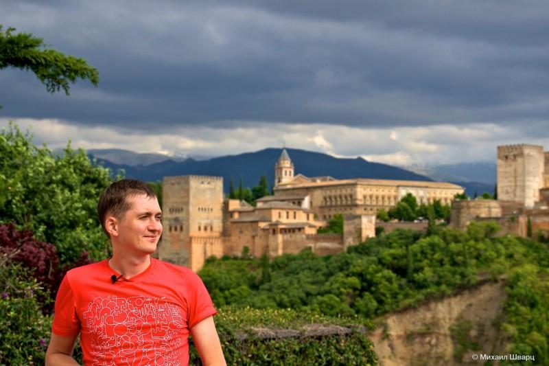 Дворец Альгамбра в Гранаде, Андалусия