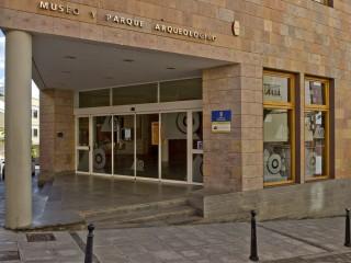 Археологический парк и музей Пещера Пинтада
