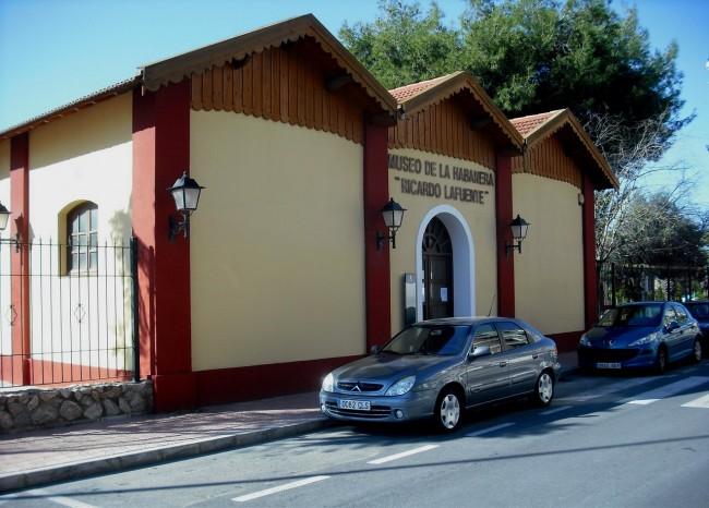 "Музей Хабанера ""Рикардо Лафуэнте"" (Museo de la Habanera ""Ricardo Lafuente"")"
