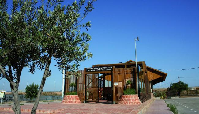 Выставочный центр соляной промышленности (Centro de Interpretación de la Industria Salinera)