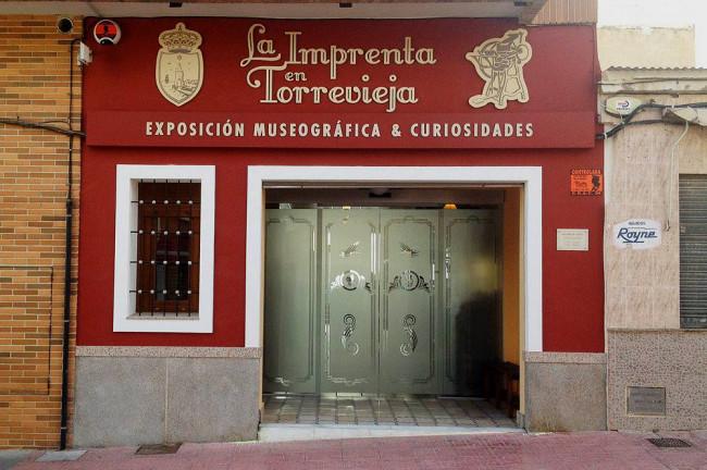 Музей книгопечатания (Exposición Museográfica de la Imprenta)
