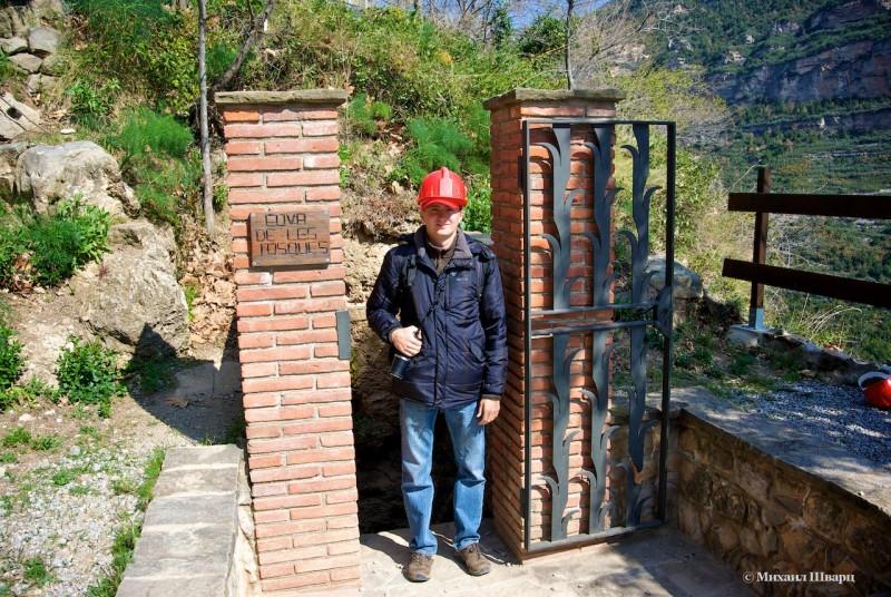 Вход в пещеру пещера Les Tosques
