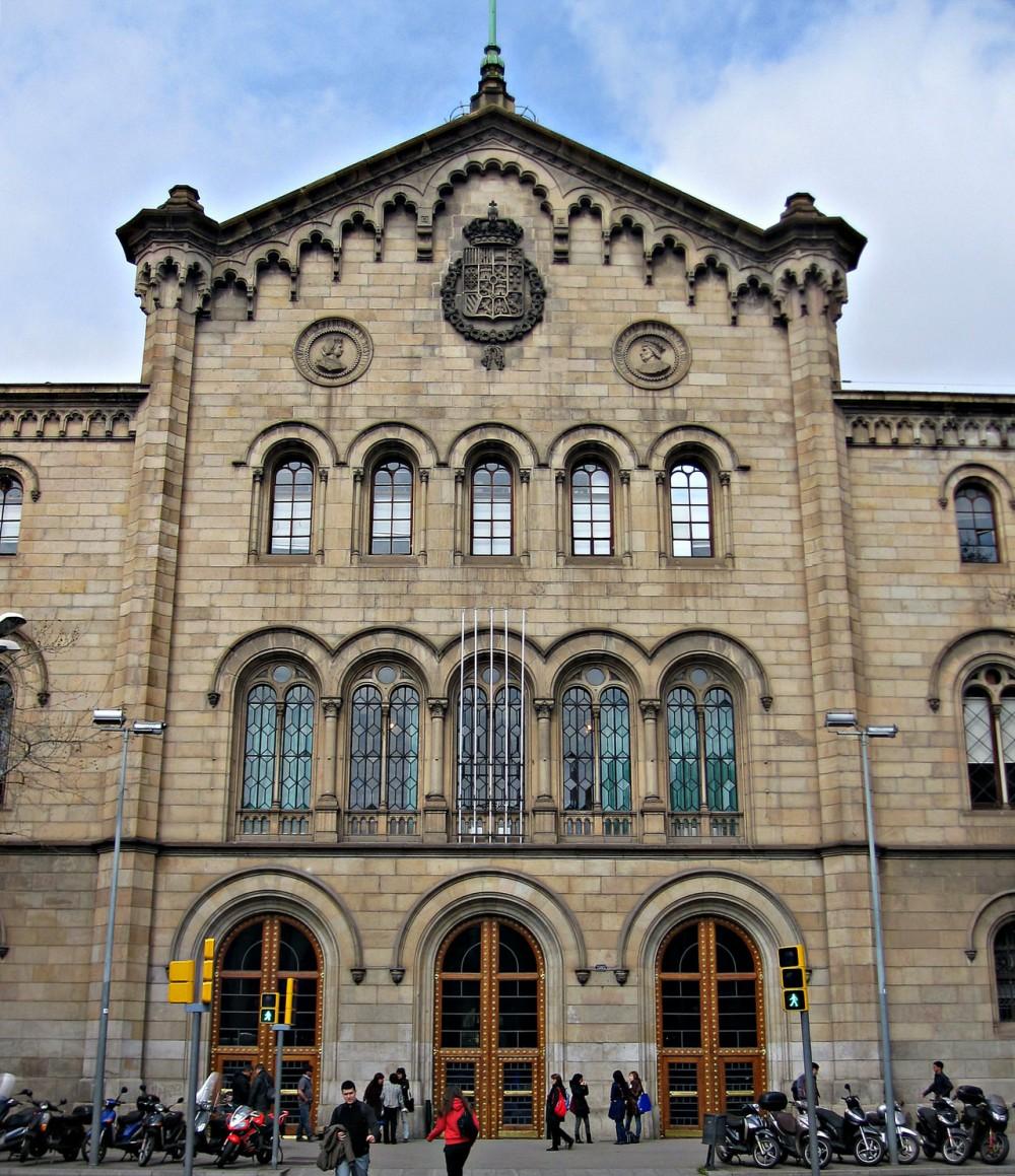 Барселонский университет (кат. Universitat de Barcelona)