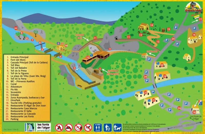 Карта источников Algar