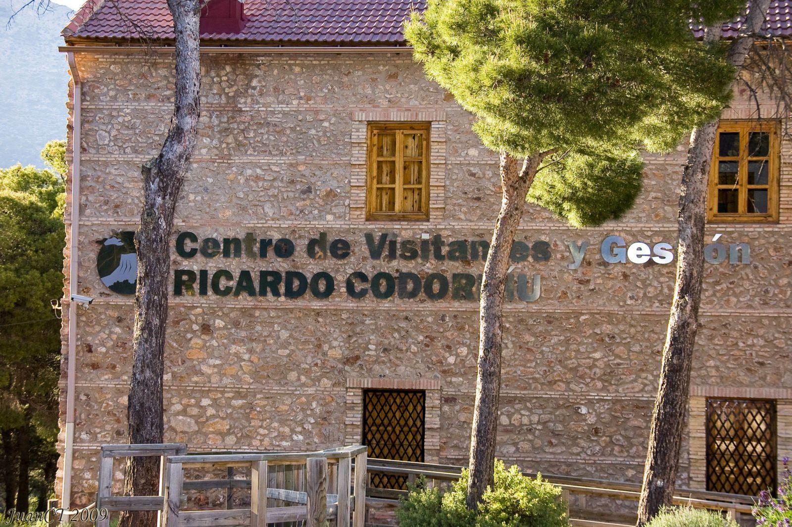 Туристический центр «Рикардо Кодорниу» (фото: Juan Sáez)
