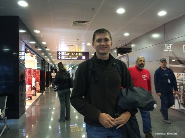 Первый раз в Киеве