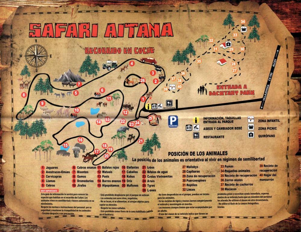Карта сафари-парка Айтана