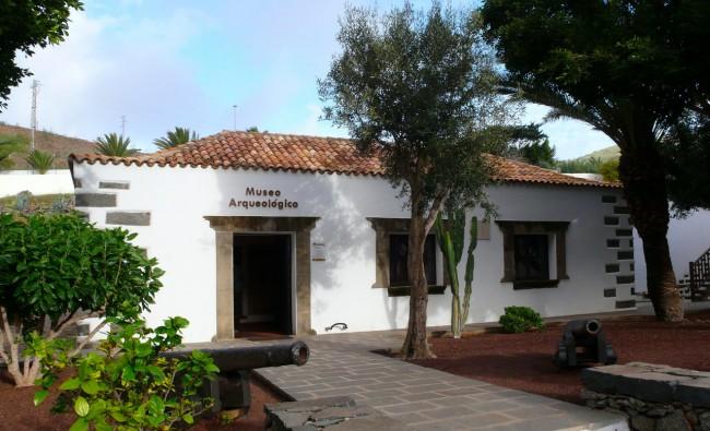 Музей археологии (Museo Arqueológico y Etnográfico)